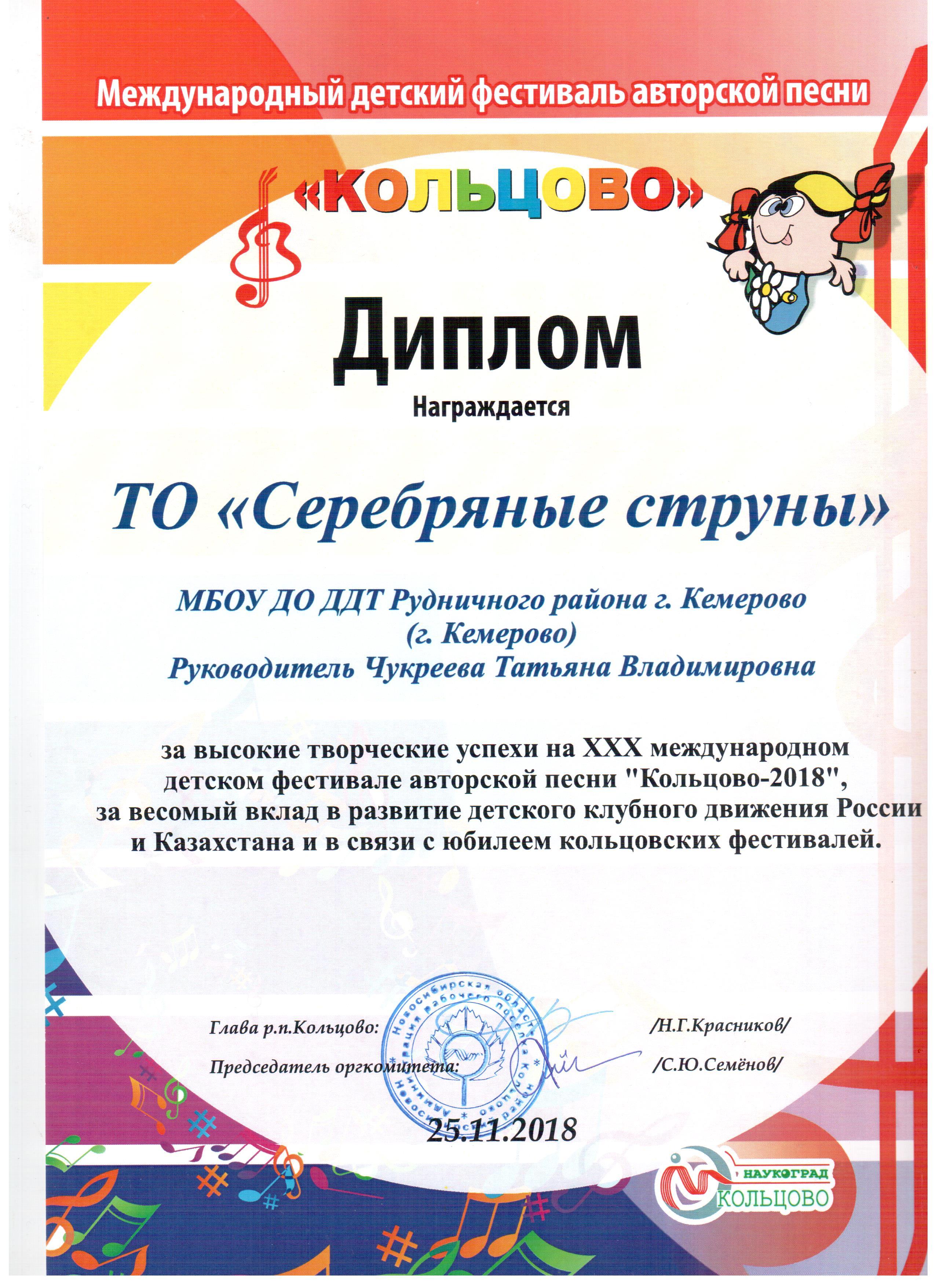 litse-trahaet-hhh-sayti-kazahstana-onlayn-seks-zrelimi